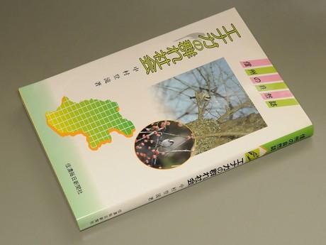 Book090118