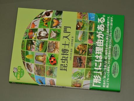 Book140708_1