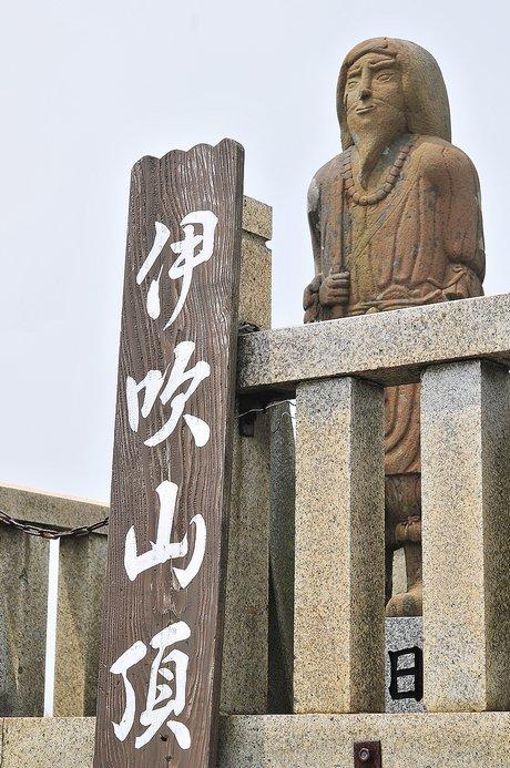 Ibukiyama100731_2